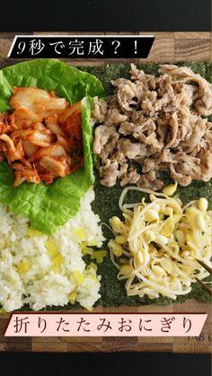 Tiny Food, Food N, Food And Drink, Bento Recipes, Cooking Recipes, Quick Recipes, Healthy Recipes, Comida Diy, Meal Prep Bowls
