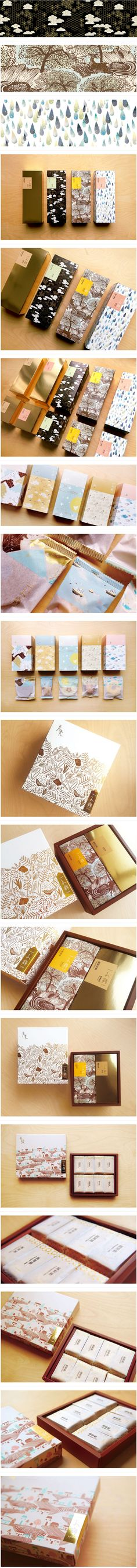 E-g-sain台湾一之乡品牌设计 非常... Very pretty collection of packaging PD