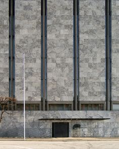 Danish National Bank designed by Arne Jacobsen