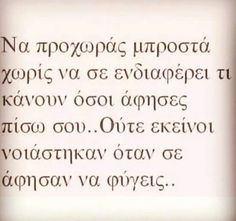 .... Epic Quotes, Book Quotes, Funny Quotes, Life Quotes, Inspirational Quotes, Counseling Quotes, Like A Sir, Life Learning, Greek Quotes