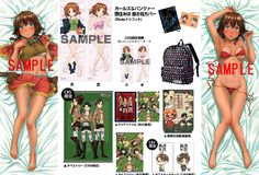 Production IG (Attack on Titan, etc) & Girls und Panzer announce their Comiket 85 goodies - http://sgcafe.com/2013/12/production-ig-attack-titan-etc-girls-und-panzer-announce-comiket-85-goodies/