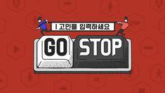 전체   프로그램   JTBC Typographic Design, Typography, Lettering, Site Design, Logo Design, Dna Drawing, 7 Logo, Korea Design, Trivia