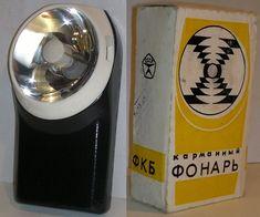 первые фонарики