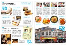 Leaflet Design, Magazine Layout Design, Travel Magazines, Editorial Design, Web Design, Food, Gourmet, Design Web, Essen