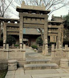 Xi'an -Great Mosque