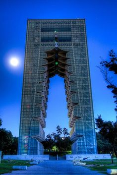 Kyongju Tower, South Korea I will visit here. Because Kyongju is very famous city in korea. I hope I see it soon. South Korea Seoul, South Korea Travel, Gyeongju, Amazing Buildings, Amazing Architecture, Places Around The World, Around The Worlds, Republik Korea, Places To Travel