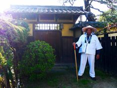 The Shikoku pilgrimage is for everyone who wants to give it a go. #Shikoku #pilgrimage #ohenro