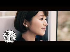 【旅茶列島】鈴木ちなみの旅ムービー 金沢篇 - YouTube