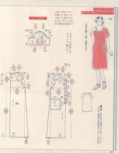Amazing Sewing Patterns Clone Your Clothes Ideas. Enchanting Sewing Patterns Clone Your Clothes Ideas. Japanese Sewing Patterns, Pajama Pattern, Book And Magazine, Magazine Online, Make Your Own Clothes, Gown Pattern, Japanese Books, Shirt Refashion, Pattern Drafting