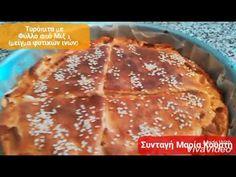 ΦΥΛΛΟ ΜΕ MIX 1 ΓΙΑ ΠΙΤΕΣ Greek Easter, Pancakes, Pudding, Breakfast, Desserts, Youtube, Food, Morning Coffee, Tailgate Desserts