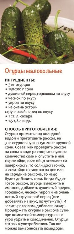 Healthy Eating Tips, Healthy Nutrition, Healthy Recipes, Ukrainian Recipes, Russian Recipes, Party Finger Foods, Vegetable Drinks, Salad Recipes, Drink Recipes