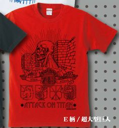 Attack on Titan Official T-Shirt  ~ Colossus Titan