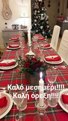 Irene, Good Morning, Table Settings, Table Decorations, Furniture, Home Decor, Buen Dia, Decoration Home, Bonjour