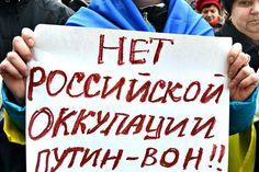 Уходим из Украины и вспоминаем о своем голодающем населении – российский журналист поразил планом капитуляции Путина http://proua.com.ua/?p=60269