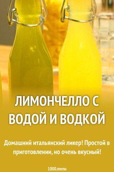 Hot Sauce Bottles, Drinks, Cooking, Food, Drinking, Kitchen, Beverages, Essen, Drink