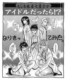 Anime Galleries dot Net - Groups/FY Pics, Images, Screencaps, and Scans Yuu, Boy Groups, Galleries, Otaku, Nerdy, Fandoms, Manga, My Love, Anime