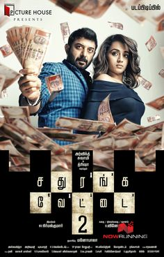 Sathuranga Vettai 2 Movie Stills
