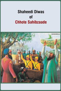 Shaheedi Diwas of Chhote Sahibzaade!  As the year approaches the end, the global world Sikh community commemorates the martyrdom of YOUNGEST Martyrs in the history of the world.   Read More https://barusahib.org/general/shaheedi-diwas-of-chhote-sahibzaade/  Share & Spread!
