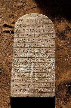 Stela of queen Amanishaketo. Reverse, Meroitic period  -