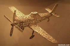 Hangul Paper Art Sculptures by 최정유 (Choi Jeong Yu)