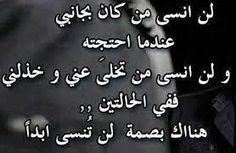 """Résultat de recherche d'images pour """"عبارات"""""""