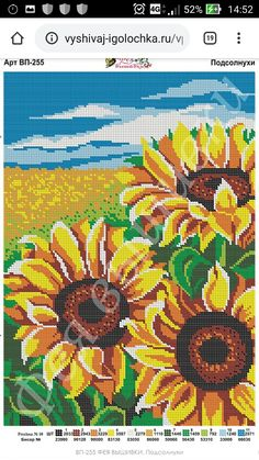 Brick Patterns, Lego Brick, Punch Needle, Hand Embroidery, Cross Stitch, Google, Flowers, Projects, Painting