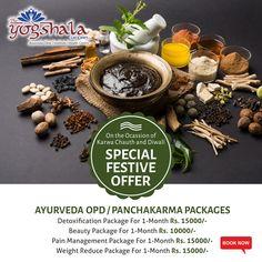 Beauty Packaging, Pain Management, Reduce Weight, Ayurveda, Festive, Stuffed Mushrooms, Wellness, Yoga, App