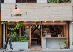 Kimidori front shop - Setagaya - Tokyo (JP) Creat by Solso architectural Design Shop, Coffee Shop Design, Shop Front Design, Store Design, Flower Shop Design, Retail Facade, Shop Facade, Café Bar, Coffee Places