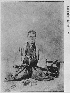 近藤勇の肖像(写真1)拡大画像 . Isami, Kondo