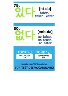 Korean Verbs, Korean Phrases, Korean Words Learning, Korean Language Learning, Learning Languages Tips, Korean Writing, Korean Lessons, Learn Korean, School Notes