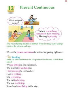 Grade Grammar Present Continuous 1 Grammar For Kids, Teaching English Grammar, English Grammar Worksheets, English Writing Skills, English Reading, Grammar Lessons, English Language Learning, Writing Lessons, Grammar Rules