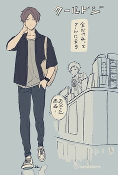 Drawing Reference Poses, Art Reference, Anime Boy Zeichnung, Boy Illustration, Anime Girl Dress, Manga Boy, Anime Artwork, Boy Art, Anime Style