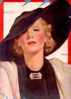 "MARLENE DIETRICH STAR (JAPAN) magazine October 1933 (Cover detail) 10.5x15"" very rare vintage movie magazine. (please follow minkshmink on pinterest) #marlenedietrich #marlenecover #marlenedietrichart"