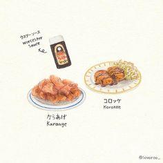 Food Illustrations, Cute Food, Food Art, Sweets, Washi Tapes, Wonderland, Doodles, Pencil, Cartoon