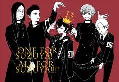 My little king❤ Juuzou Tokyo Ghoul, Juuzou Suzuya, Tsukiyama, Ayato, Kaneki, Manga Anime, Anime Art, Little King, Pretty Star