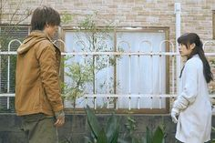 Just Watched: Evergreen Love Evergreen Love, Never Let Me Go, Foreign Movies, Gloomy Day, Japanese Drama, Great Films