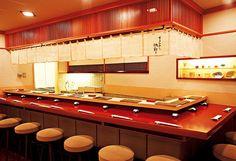 sukiyabashi jiro bar