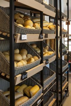 Bakery Shop Interior, Bakery Shop Design, Restaurant Interior Design, Shop Interior Design, Store Design, Bakery Store, Vegetable Shop, Bread Shop, Supermarket Design