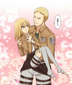Attack on Titan Reiner Braun Krista Lenz