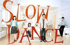 スローダンス Slow Dance(2005)