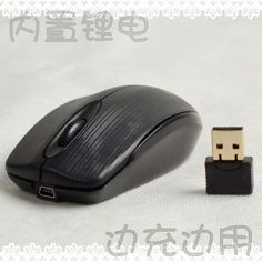 Lithium battery wireless mouse wireless charge mouse notebook charge mouse syncronisation charge on AliExpress.com. 5% off $23.98