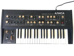 MATRIXSYNTH: Vintage Alisa 1387 Analog Synthesizer Keyboard Mad...
