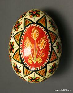 Ukrainian Historical and Educational Center Virtual Galleries | Pysanka