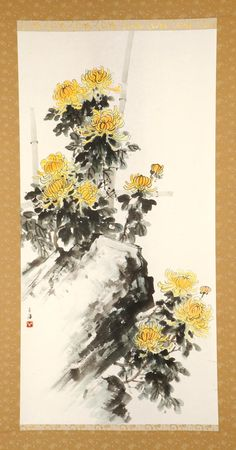 黄菊 - 水墨画家 白浪 Chinese Artwork, Chinese Painting, Japanese Art Prints, Watercolor Flowers Tutorial, Oriental Flowers, Chinoiserie Wallpaper, China Art, Japan Art, Ink Painting