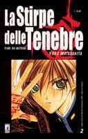 Manga, Shoujo, Comic Books, Comics, Cover, Anime, Manga Anime, Manga Comics, Cartoon Movies