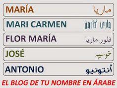 NOMBRES EN ARABE María Mari Carmen Flor Jose Antonio: http://tunombreenarabe.blogspot.com.es/2013/06/el-nombre-de-maria-escrito-en-arabe-en.html