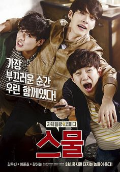 Twenty (스물) (2015) Korean Movie - Starring: Kim Woo Bin, Kang Ha Neul, 2PM's Lee Jun Ho, Jung So Min, Lee Yo Bi and Min Hyo Rin