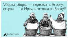 Аткрытка №46385: - atkritka.com