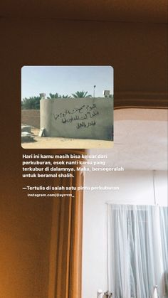 Reminder Quotes, Self Reminder, Mood Quotes, Daily Quotes, Islamic Inspirational Quotes, Islamic Quotes, Sabar Quotes, Drawing Wallpaper, All About Islam