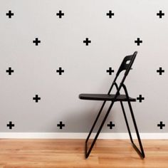 Been wondering about giving wall decals a go? They are such an easy and cheap way to bring any wall to life. Just $25 at For Keeps #wallart #walldecals #decals #blaxkcrossdecals #forkeepsstore